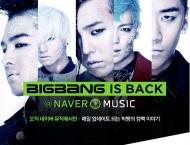 [FOTOS]Conceptos individuales y en grupo de BIGBANG paraAlive