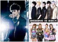 SE7EN habla de BIGBANG y 2NE1 en una entrevista paraE-News