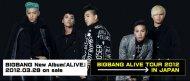Se espera que BIGBANG logre grandes ganancias para YG esteaño