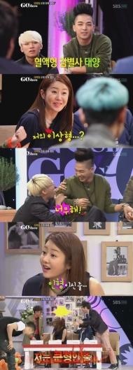 """Taeyang hace honor a su apodo de """"Oraculo de tipo desangre"""""""