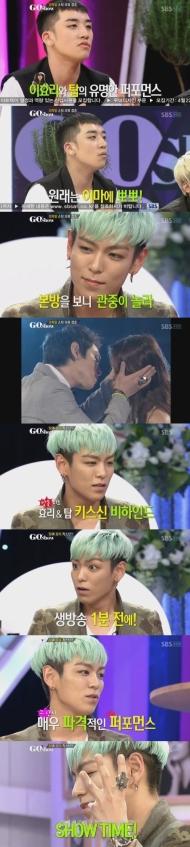 T.O.P habla sobre su famoso beso con Lee Hyori en 'GoShow'