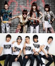 Big Bang y 2NE1 se colocan en la segunda y en la cuarta posición en las listas deOricon