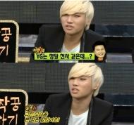 """Daesung responde a: """"¿Es YG el ángel que vemos en K-Pop Star deSBS?"""""""