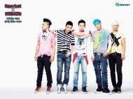 BIGBANG rompe records demostrando que son los reyes delKPOP