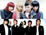 BIGBANG y 2NE1 Lanzan el album el mismodía