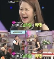 ¿Seungri confiesa su amor por Go Hyun Jung en 'GoShow'?