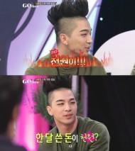 Taeyang es un gastadorfrugal
