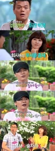 Yang Hyun Suk mantiene una distancia profecional con BIGBANG y2NE1