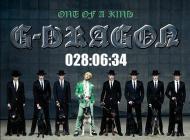 Cuenta regresiva de G-Dragon en YGLife