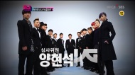 """MBC Gayo Daejun 2012 prepara un """"show sorpresa"""" de YGFamily"""