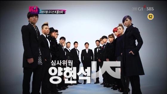 1204_yg-family-k-pop-star-464