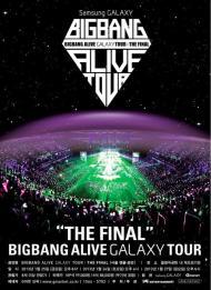 YG advierte sobre venta de boletos falsos enCorea