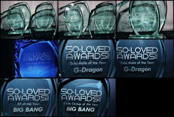 bbgd_so-loved-awards_trophies