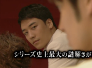 [Video] Seungri en el comercial de Kindaichi