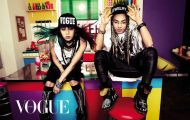 [FOTOS] G-Dragon y Taeyang para VOGUE Korea