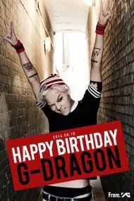 G-Dragon dona 81.80M won a SEUNGIL HOPEFOUNDATION